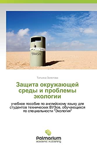 Zashchita Okruzhayushchey Sredy I Problemy Ekologii: Tat'yana Zolotova