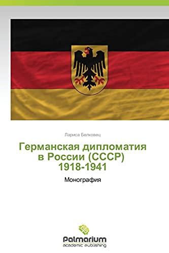 9783847398042: Germanskaya diplomatiya v Rossii (SSSR)   1918-1941: Monografiya (Russian Edition)
