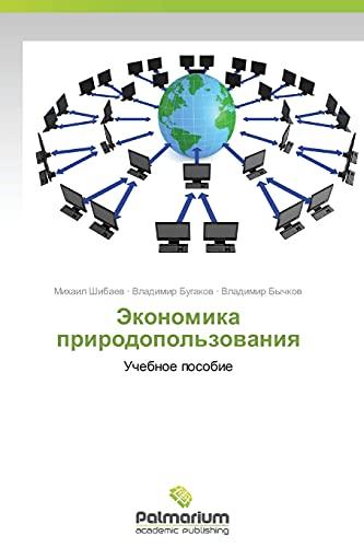 Ekonomika Prirodopolzovaniya: Vladimir Bychkov