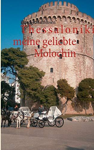 9783848241521: Thessaloniki meine geliebte Molochin (German Edition)
