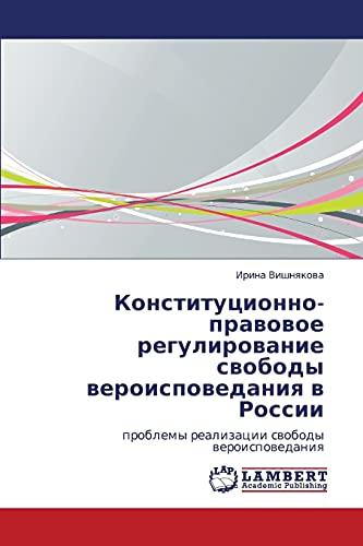 Konstitutsionno-Pravovoe Regulirovanie Svobody Veroispovedaniya V Rossii: Irina Vishnyakova