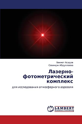 Lazerno-fotometricheskiy kompleks: dlya issledovaniya atmosfernogo aerozolya (Russian Edition): ...