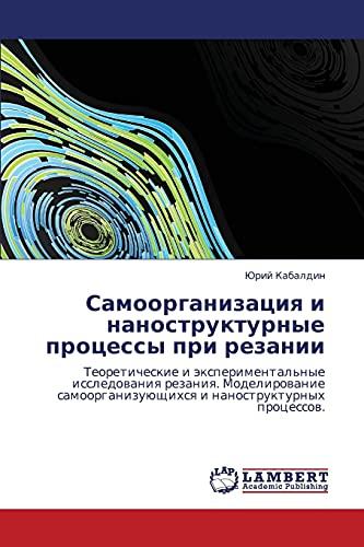 Samoorganizatsiya i nanostrukturnye protsessy pri rezanii: Teoreticheskie i eksperimental'nye ...