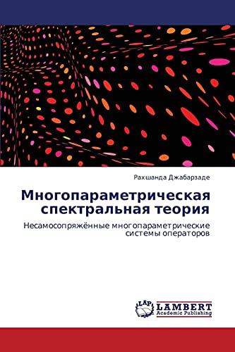 Mnogoparametricheskaya Spektralnaya Teoriya: Rakhshanda Dzhabarzade