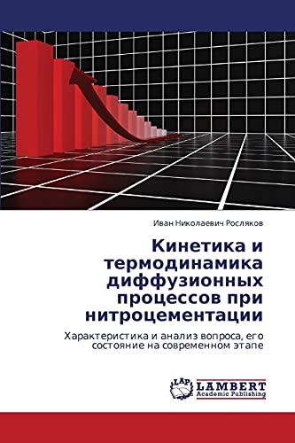 Kinetika I Termodinamika Diffuzionnykh Protsessov Pri Nitrotsementatsii: Ivan Nikolaevich Roslyakov