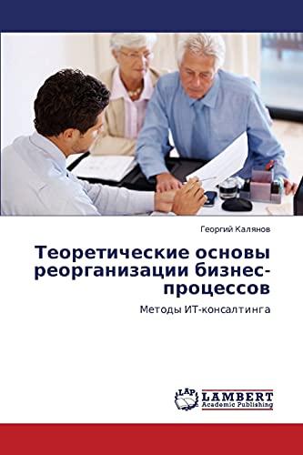 Teoreticheskie osnovy reorganizatsii biznes-protsessov: Metody IT-konsaltinga (Russian Edition): ...