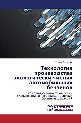 Tekhnologiya Proizvodstva Ekologicheski Chistykh Avtomobilnykh Benzinov: Timur Akhmetov