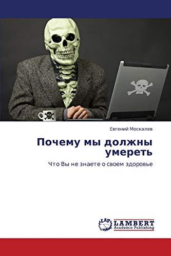 Pochemu My Dolzhny Umeret': Moskalev Evgeniy