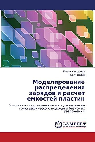 Modelirovanie Raspredeleniya Zaryadov I Raschet Emkostey Plastin: Yusup Isaev