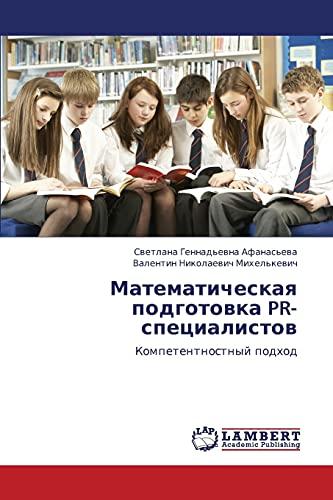 Matematicheskaya podgotovka PR-spetsialistov: Kompetentnostnyy podkhod (Russian Edition): Svetlana ...