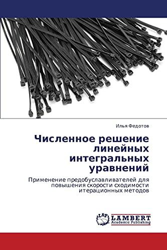 Chislennoe Reshenie Lineynykh Integralnykh Uravneniy: Il'ya Fedotov