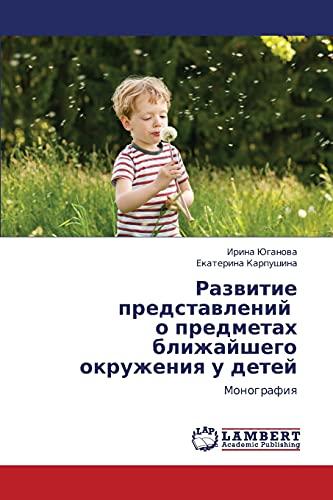 Razvitie predstavleniy o predmetakh blizhayshego okruzheniya u detey: Monografiya (Russian Edition)...