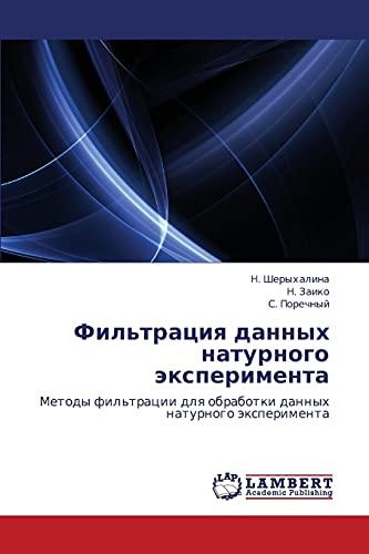 Filtratsiya Dannykh Naturnogo Eksperimenta: N. Sherykhalina