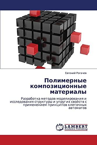 9783848433353: Polimernye kompozitsionnye materialy: Razrabotka metodov modelirovaniya i issledovaniya struktury i uprugikh svoystv s primeneniem printsipov kletochnykh avtomatov (Russian Edition)