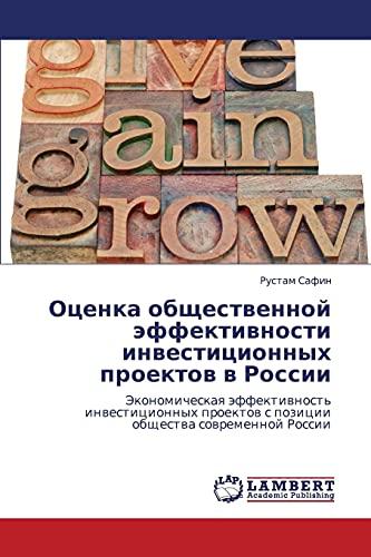 Otsenka Obshchestvennoy Effektivnosti Investitsionnykh Proektov V Rossii: Rustam Safin