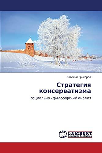 Strategiya konservatizma: sotsial'no - filosofskiy analiz (Russian Edition): Evgeniy Grigorov