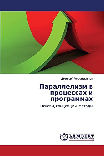 Parallelizm v protsessakh i programmakh: Osnovy, kontseptsii, metody (Russian Edition): Dmitriy ...