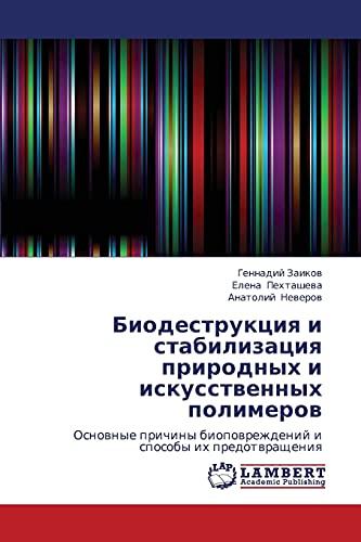 Biodestruktsiya I Stabilizatsiya Prirodnykh I Iskusstvennykh Polimerov: Elena Pekhtasheva
