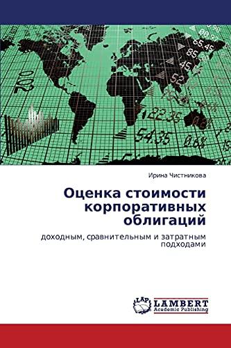 Otsenka Stoimosti Korporativnykh Obligatsiy: Irina Chistnikova
