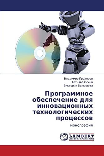 9783848449088: Programmnoe obespechenie dlya innovatsionnykh tekhnologicheskikh protsessov: monografiya