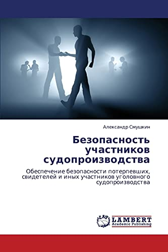 Bezopasnost Uchastnikov Sudoproizvodstva: Aleksandr Smushkin