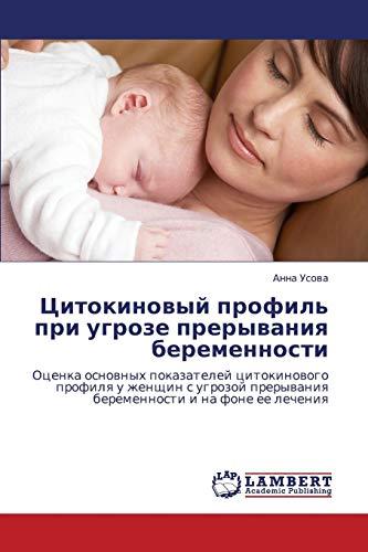 Tsitokinovyy Profil Pri Ugroze Preryvaniya Beremennosti: Anna Usova