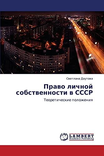 Pravo Lichnoy Sobstvennosti V Sssr: Svetlana Dautova