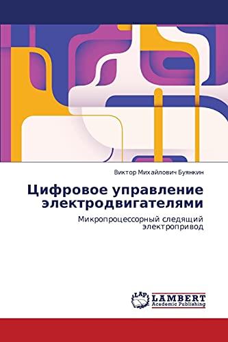 Tsifrovoe Upravlenie Elektrodvigatelyami: Viktor Mikhaylovich Buyankin