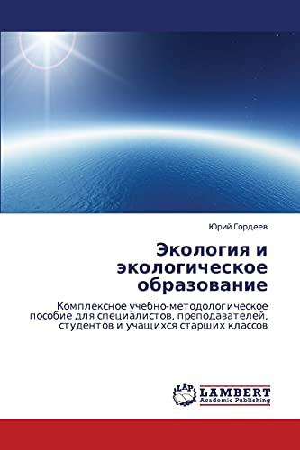 Ekologiya I Ekologicheskoe Obrazovanie: Yuriy Gordeev