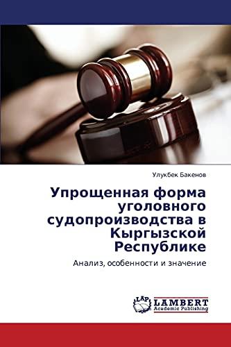 Uproshchennaya Forma Ugolovnogo Sudoproizvodstva V Kyrgyzskoy Respublike: Ulukbek Bakenov