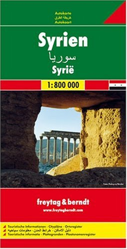9783850842389: Syria Map (English, French, Italian and German Edition)