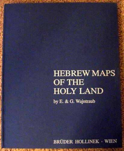 Hebrew Maps of the Holy Land [1992 first edition, new, still in shrinkwrap]