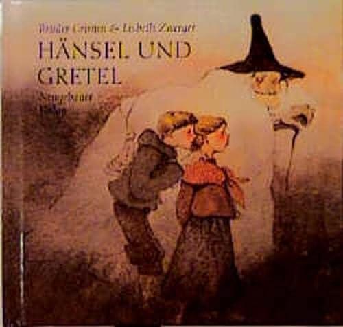 9783851955125: Hänsel und Gretel, kleine Ausgabe