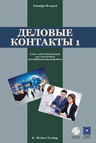 9783852535005: Djelovye kontakty - Businesskontakte Russisch, m. CD-ROM