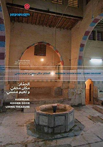 9783854493372: Hammam: Hidden Door, Living Treasure