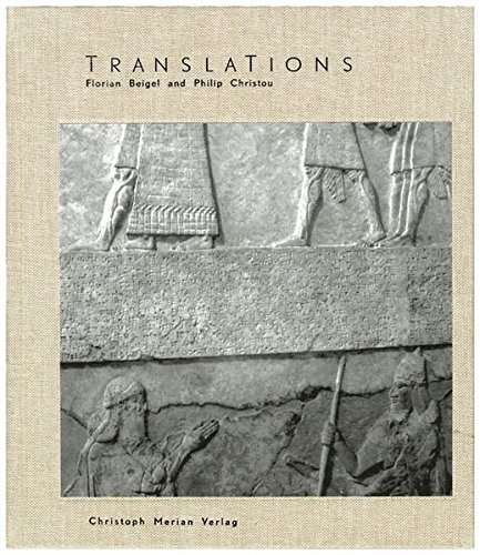 9783856166397: S am 12 - Translations Aru Architecture Research Unit