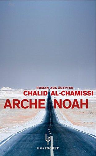 Arche Noah: Roman aus Ägypten (LP)