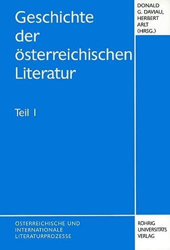 9783861101079: Geschichte der österreichischen Literatur (Österreichische und internationale Literaturprozesse)