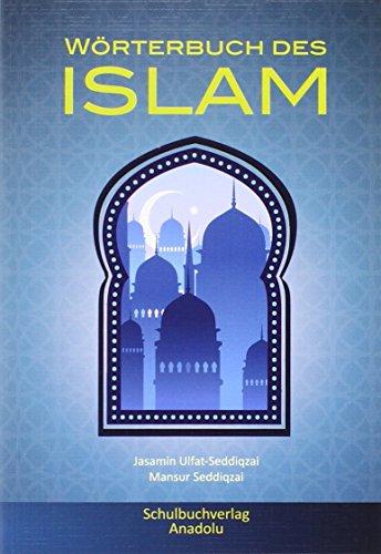9783861215127: Wörterbuch des Islam