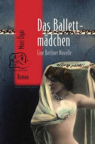 Das Ballettmädchen (3861249103) by [???]