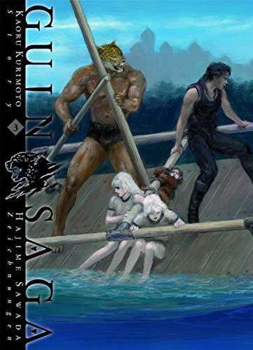 9783862010523: Guin-Saga 03: Bd. 3