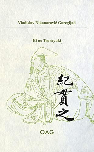 9783862051151: Ki no Tsurayuki