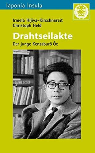 9783862052547: Drahtseilakte (Iaponia Insula) (German Edition)