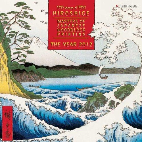 9783863231484: Hiroshige: Mindful Edition 2012 Calendar