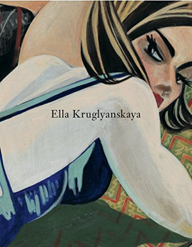9783863355920: Ella Kruglyanskaya