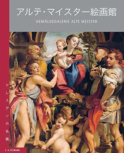 9783865021328: Gemäldegalerie Alte Meister. Japanische Ausgabe: Meisterwerke aus Dresden