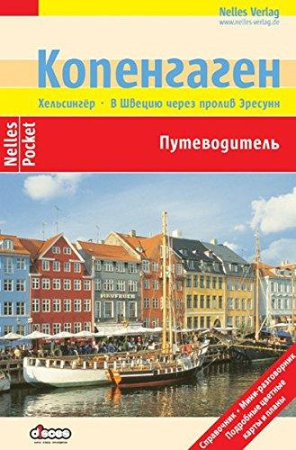 9783865741950: Kopengagen. Putevoditel