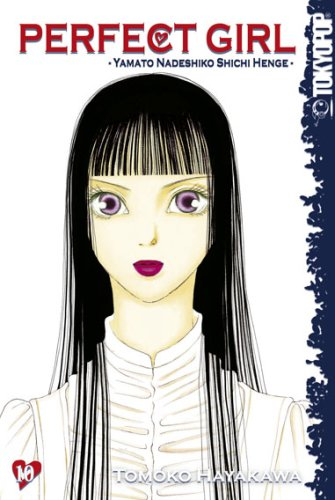9783865801609 Perfect Girl 10