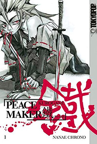 9783865802415: Peace Maker Kurogane 01