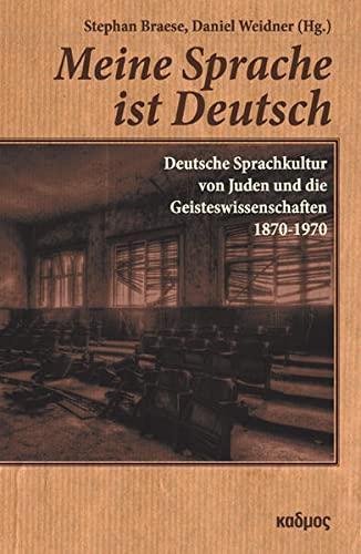 9783865992864: Meine Sprache ist Deutsch: Deutsche Sprachkultur von Juden und die Geisteswissenschaften 1870-1970